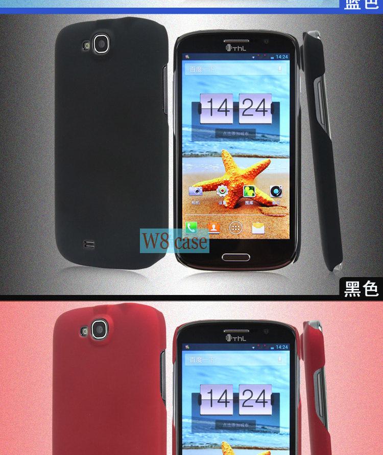 Матовый футляр для смартфонов THL W8