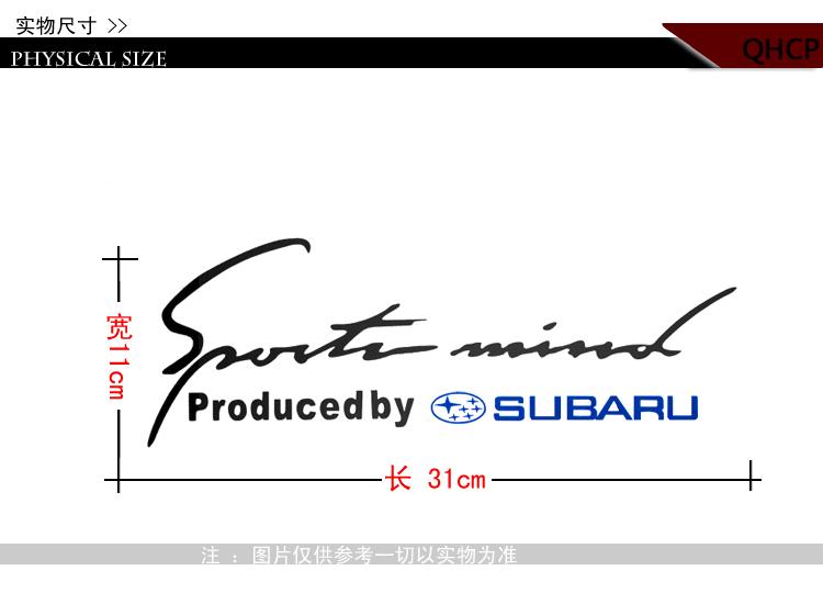 Наклейка на капот для SUBARU xv forester