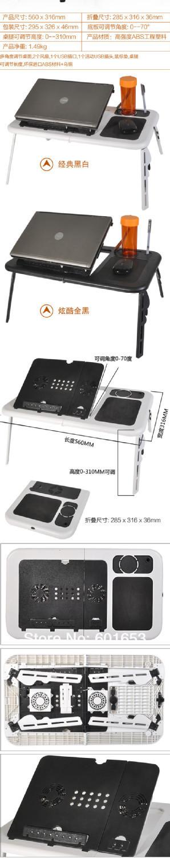 Складной столик для ноутбука с кулером