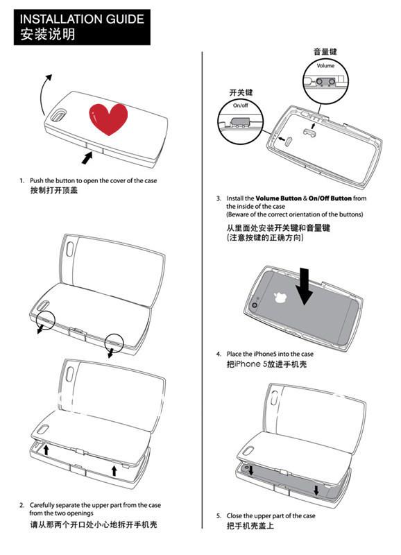 Чехол для iPhone 5G в виде теней для век