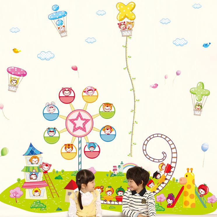 Настенный стикер для детей, 60х90