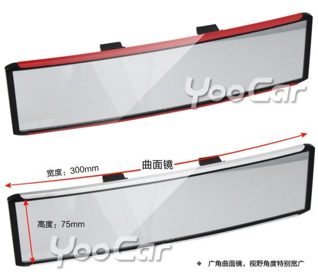 Подвесное зеркало заднего вида, 300mm
