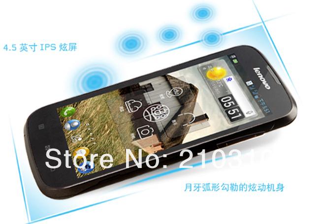 Lenovo A586 - смартфон, 2 SIM-карты, Android 4.0, 4.5
