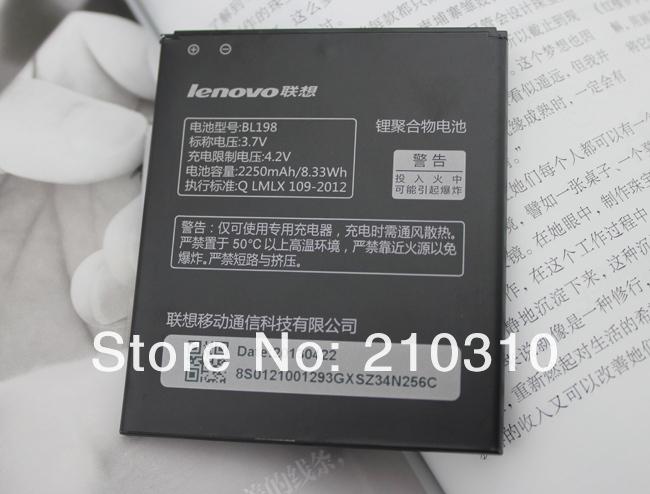 Lenovo A830 - смартфон, 2 SIM-карты, Android 4.2.1, qHD 5