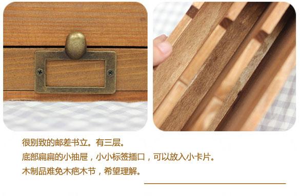 Деревянный настольный органайзер в старояпонском стиле