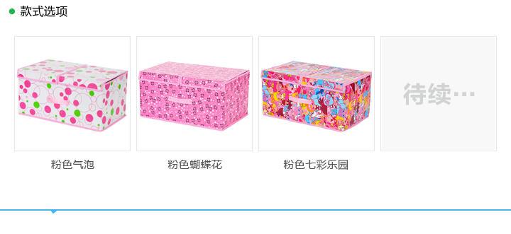 Водонепроницаемый складной тканевый ящик с 2 отделениями, 50х29х25 см