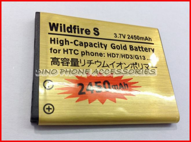 Аккумулятор (повышенная ёмкость 2450 мА/ч) для смартфонов HTC HD7, HD3, G13, Wildfire S