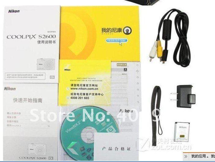 NIKON S2600 - цифровая камера, 14MP, 2.7