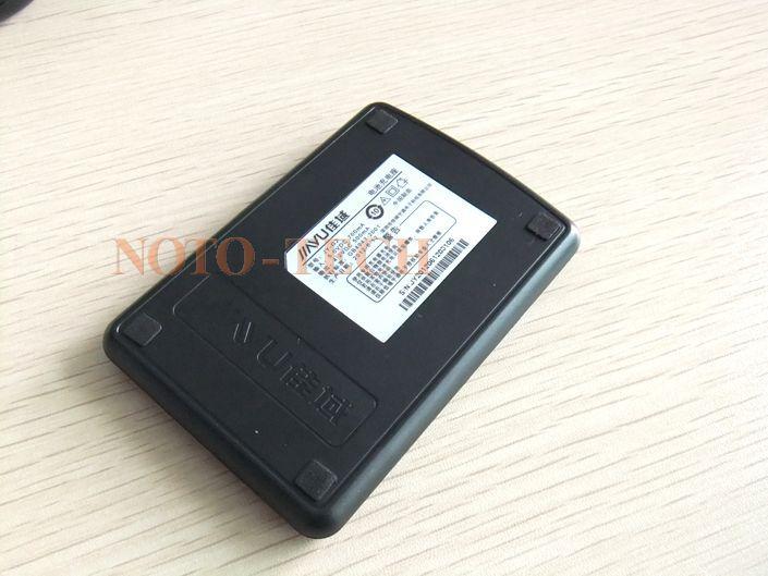 Портативное зарядное устройство для JIAYU / GY G2S