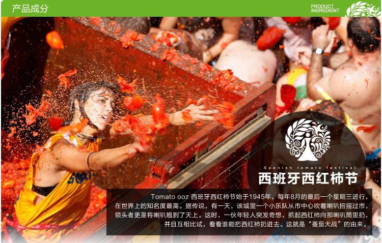 Hanhoo Органическая маска