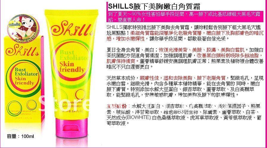 SHILLS крем-эпилятор для подмышек с отшелушивающим эффектом, 100ML