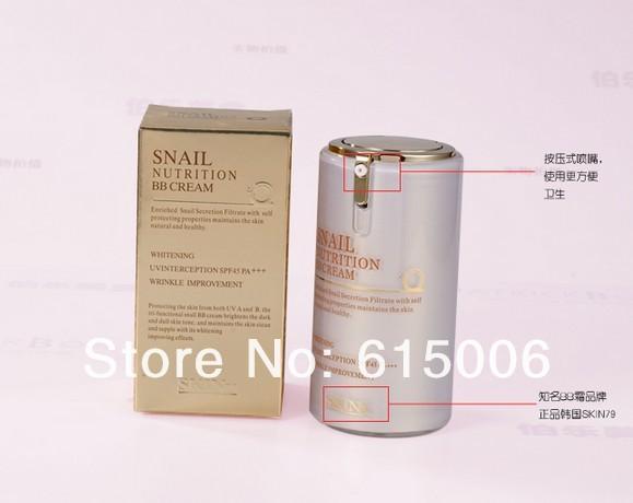 Snail BB Отбеливающий крем SKIN79