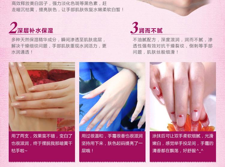 PILATEN - увлажняющий крем для рук, 50 г