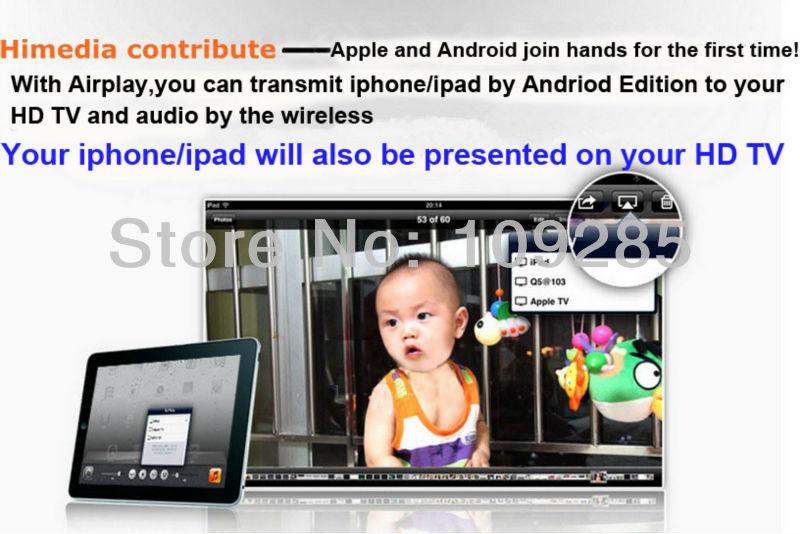 Q-5 - ТВ приемник/медиаплеер, Full HD, 1080P, Android 4.0