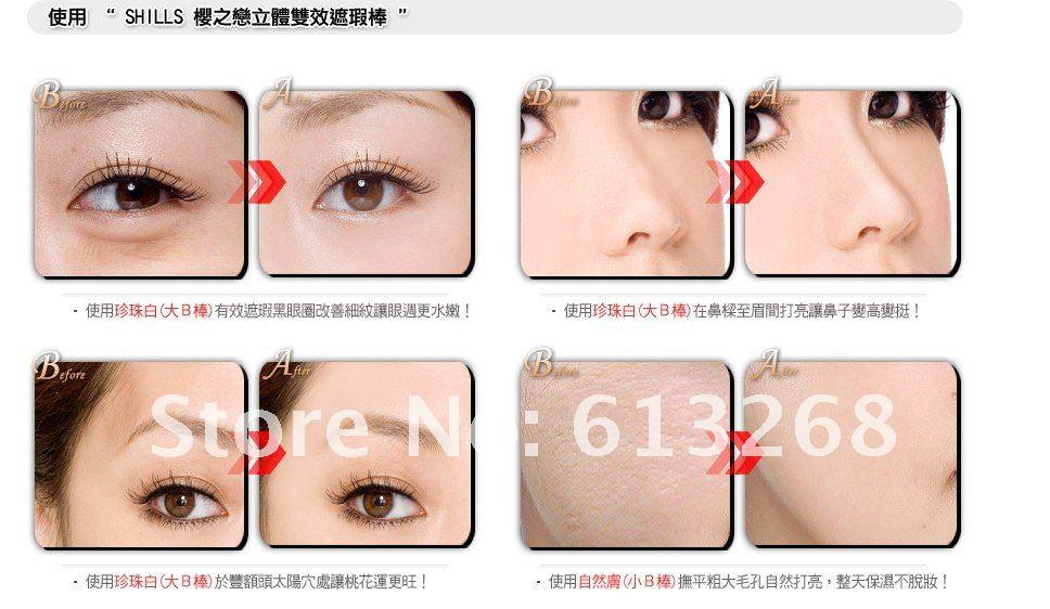 SHILLS - 3D-корректоры для лица, 5.5 г, 2 шт.