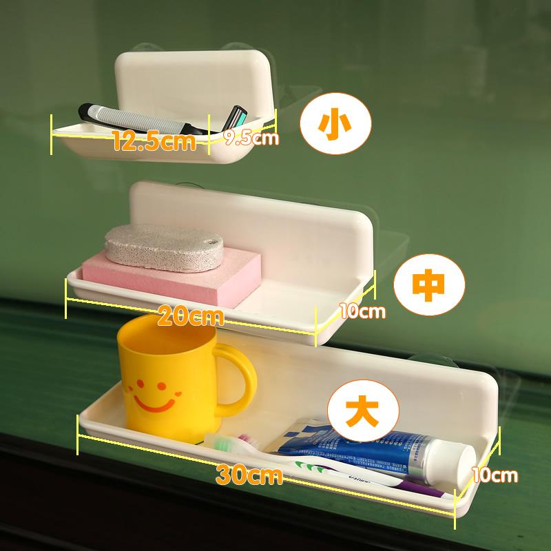 Настенная полочка для ванной