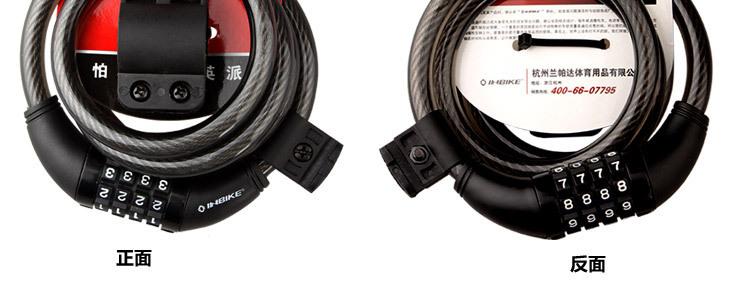 Велосипедный кабельный замок с кодовым механизмом, высокое качество, сталь