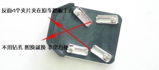 Комплект накладок на автомобильные педали, сталь, полимеры, 3 накладки