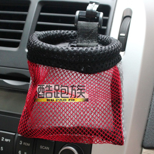 Автомобильная подвесная сумка-кейс для хранения телефона, ручек, небольших предметов