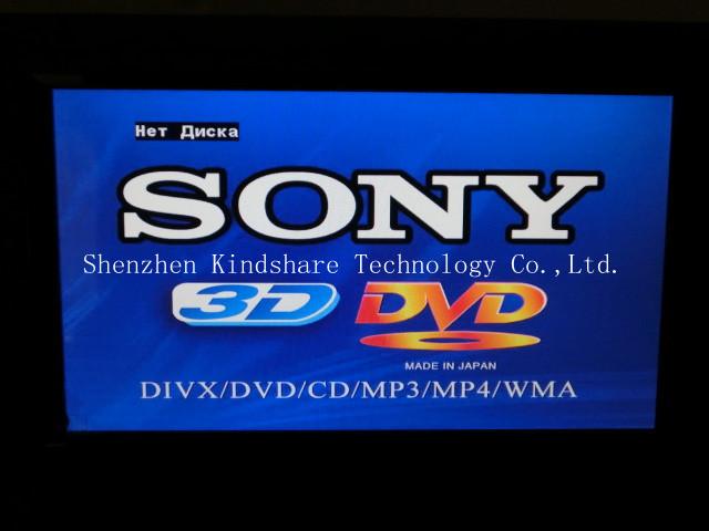 Портативный DVD проигрыватель, 12