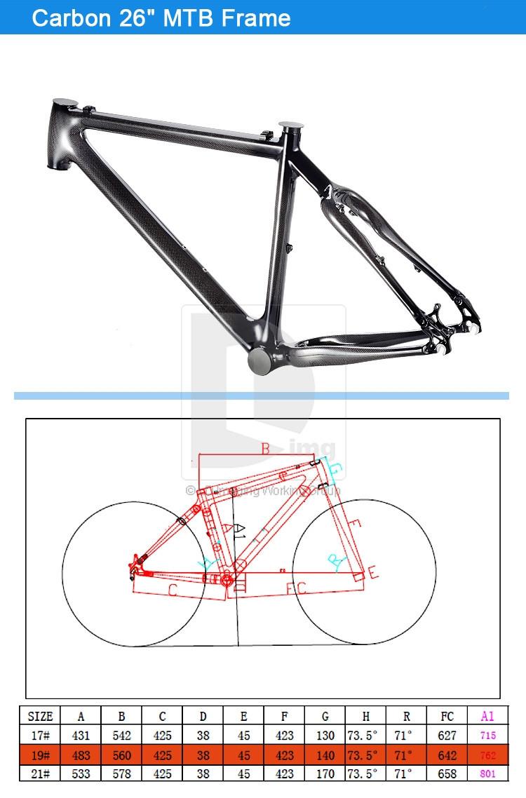 MB-RST102 - Карбоновая велосипедная рама 26