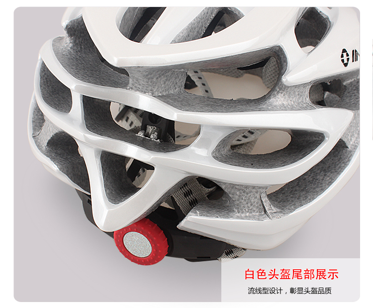 INBIKE - IH819, шлем для вело спорта, доступно 4 цвета Синий / Красный / Серый / Белый