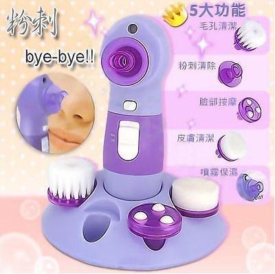 Массажер для очистки пор кожи лица