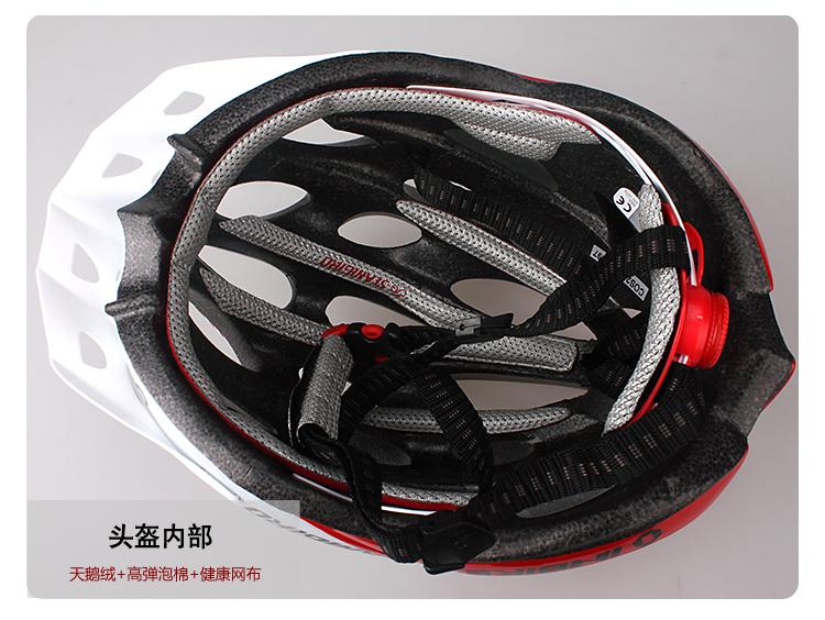 IH688 - INBIKE защитный шлем для горного велосипеда Красный / Синий / Розовый / Желтый