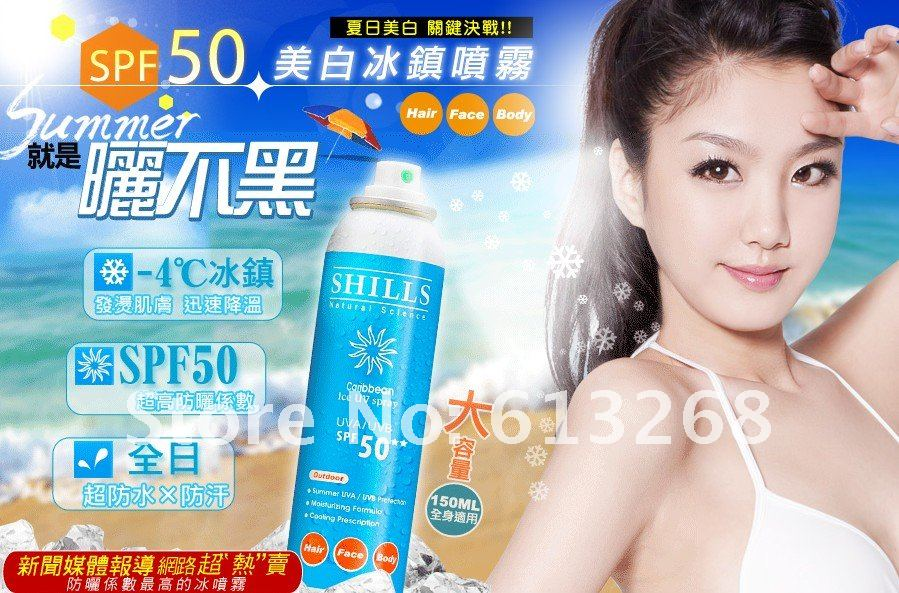 SHILLS солнцезащитный спрей SPF 50, 150ml