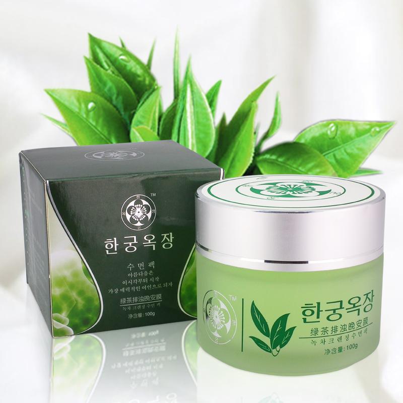Ночная маска для лица на основе зелёного чая