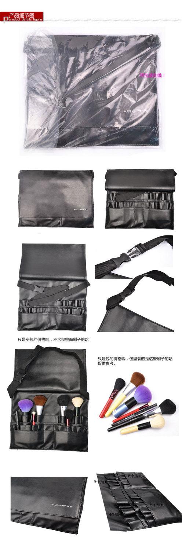 Профессиональная сумка для косметических кисточек