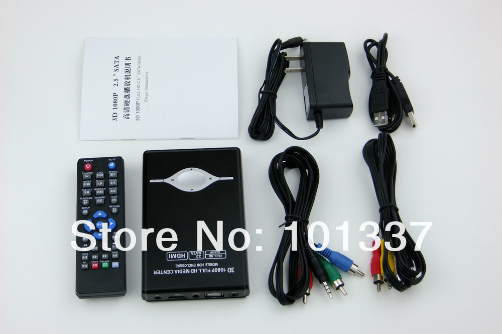 Н9 – видео плеер, 3D 1080P, FULL HD, 2.5'' SATA HDD (USB, SD, HDMI, AV)
