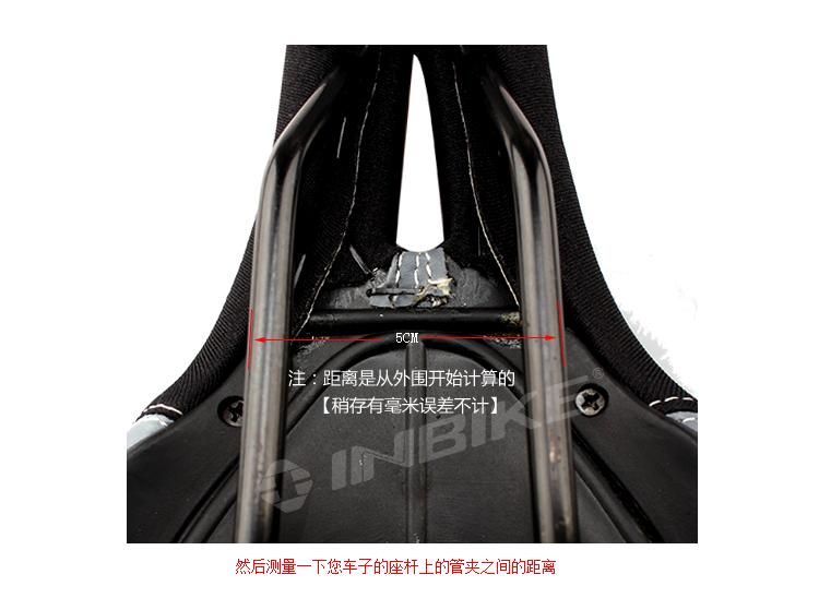 INBIKE - 2012 велосипедное сидение, GEL материал, 3D удобная посадка.