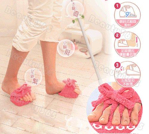 Тапочки для массажа ног