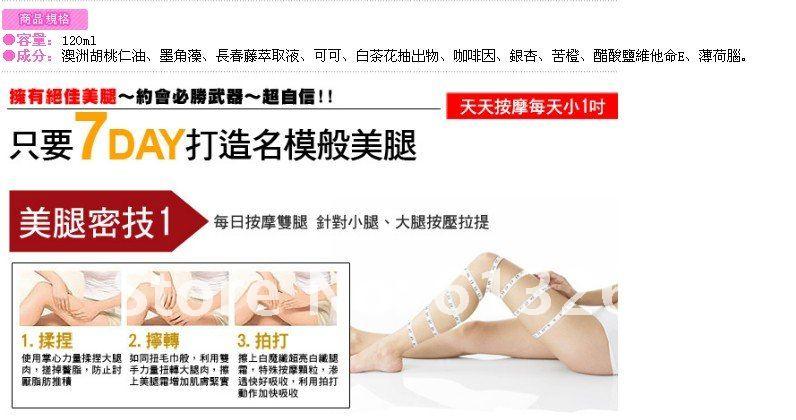 SHILLS антицеллюлитный крем для ног, 120 ML