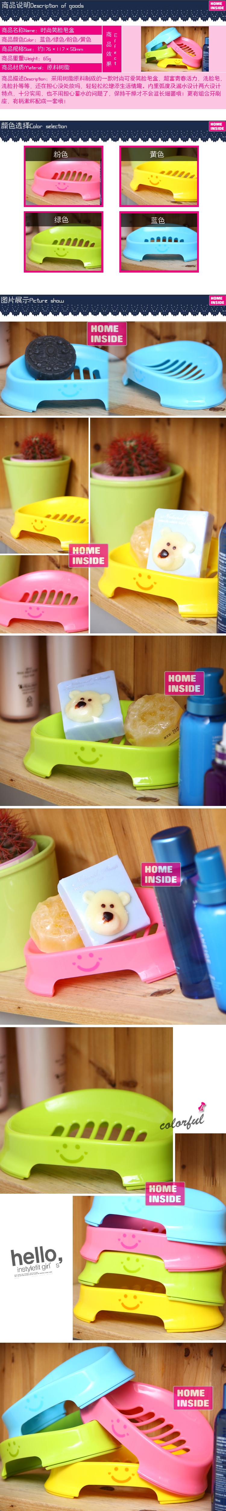 Подставка для мыла со смайликами