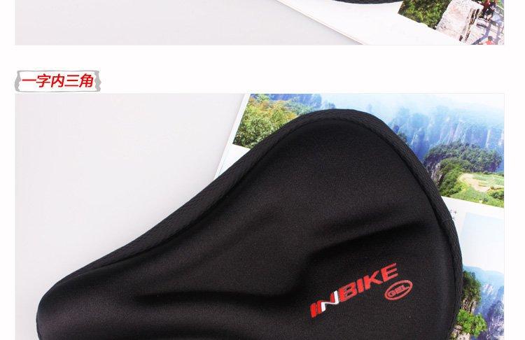 INBIKE - Велоспорт 2012,  сиденье для горного байка, материал GEL,  3D поддержка