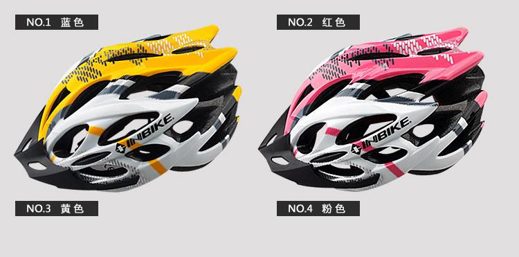 Велосипедный шлем прекрасного качества, 4 цвета на выбор, размеры M/L