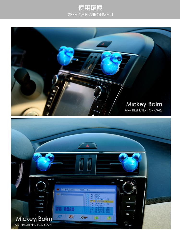 2 диффузора для автомобиля