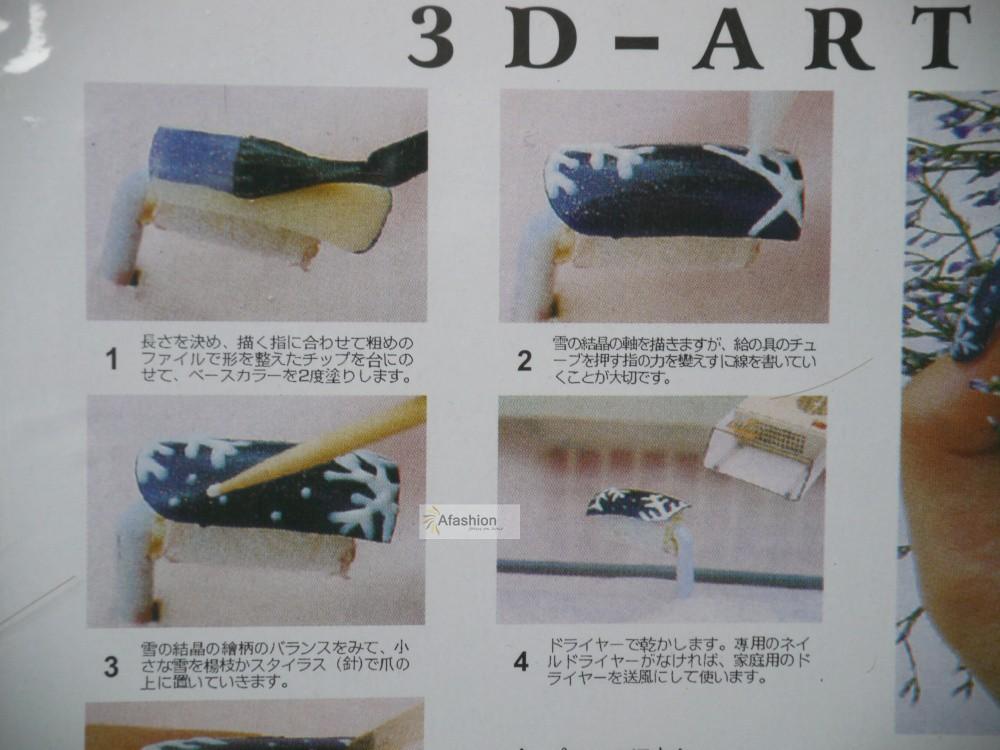 3D Лак для ногтей