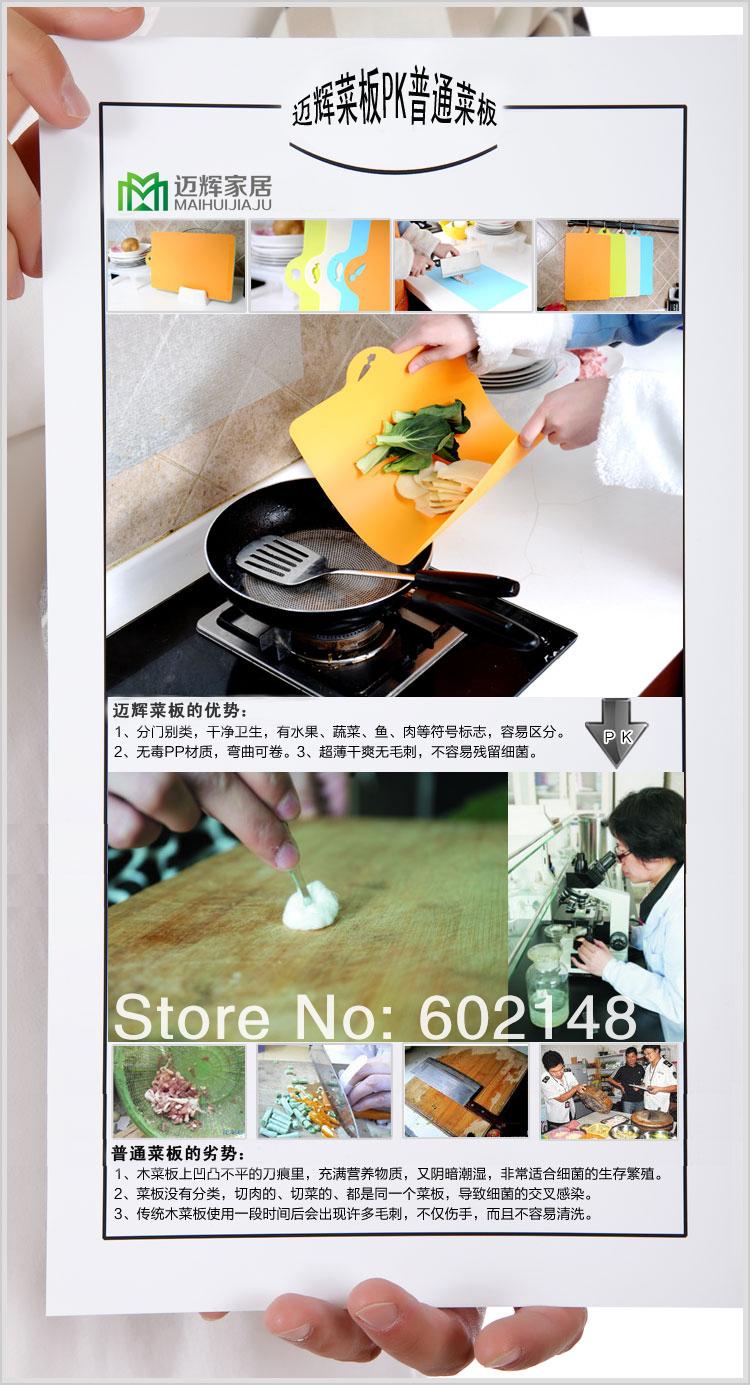 C15-1806 - кухонные доски