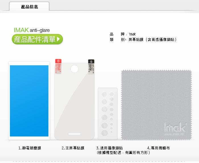 Защитный экран, прозрачный, для Alcatel One Touch Idol X