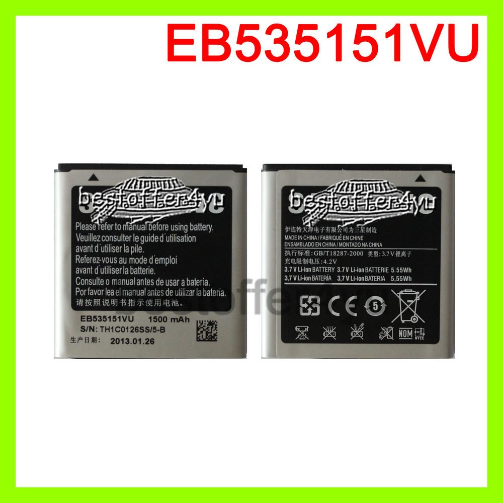 Литий-ионная аккумуляторная батарея, 1500mAh, EB535151VU, EB535151VUBSTD, для Samsung Galaxy S Advance GT-I9070 GT I9070