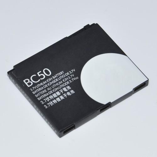 Аккумулятор для Motorola Aura, C261, E690, EM35, KRZR, L2, L8