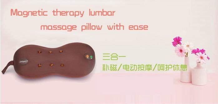 Мультифункциональная подушка-массажер, электрическая, магнитная, 350г