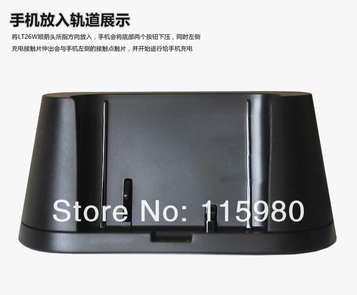 Док-станция для Sony Xperia acro S LT26