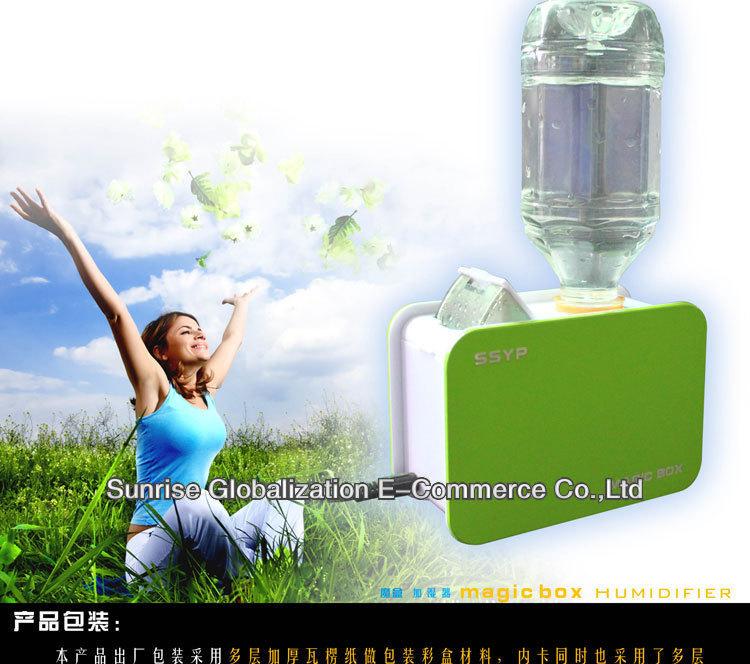 Увлажнитель воздуха с маленькой бутылкой воды