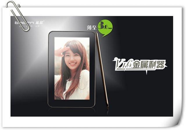 Bmorn V16 - планшетный компьютер, Android 4.0.3, 7
