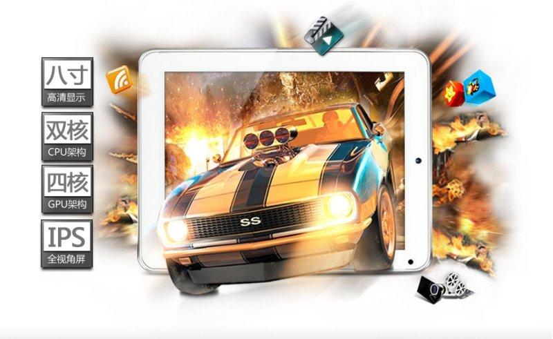 Cube U9GT3 - планшетный компьютер, Android 4.0.4, 8
