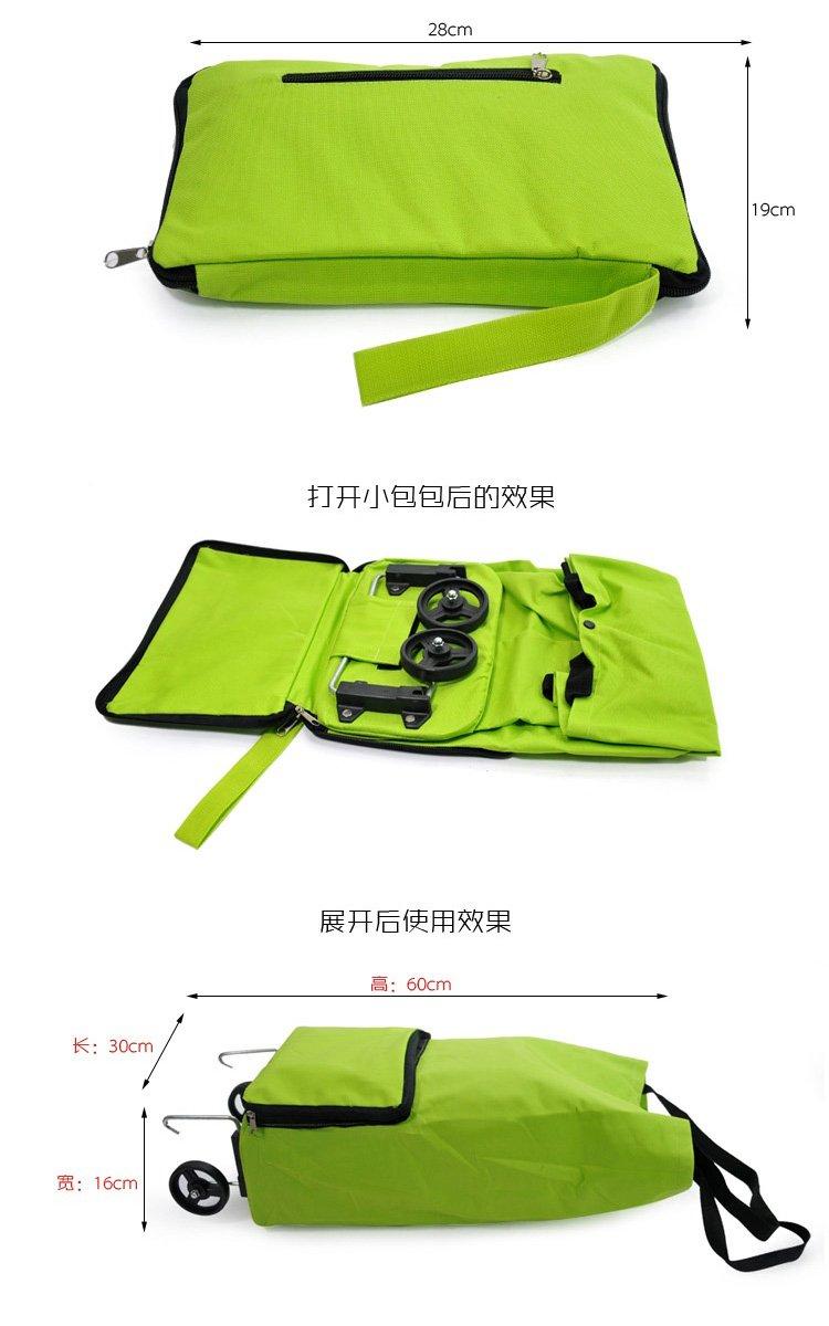 Портативная складная сумка на колесиках